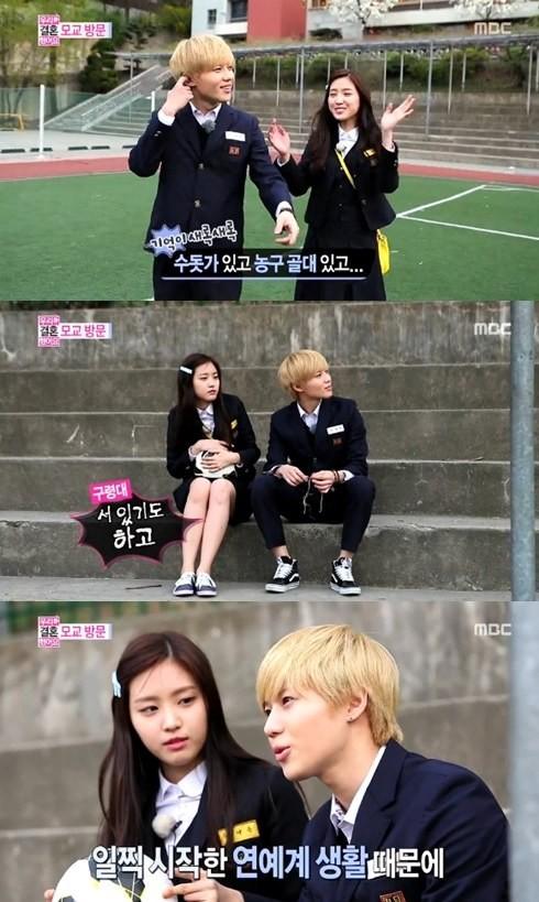 Taemin naeun real date evidence
